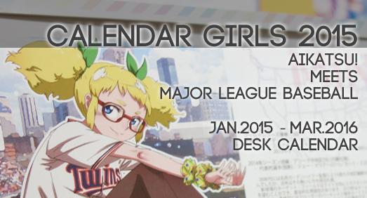 CalendarGirls2015_BNR