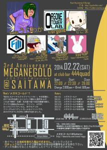 20140222_MGGSaitama_Flyer