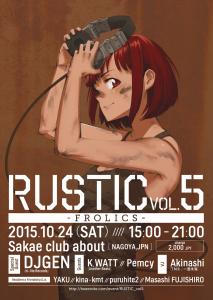RUSTICvol5
