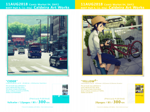 C94_menu_0405_en